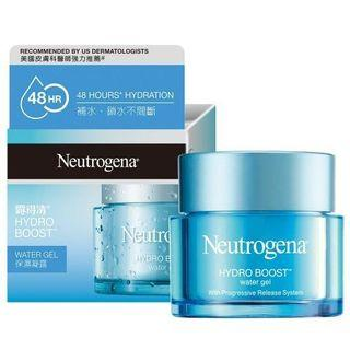neutrogena hydro boost water gel moisturiser brand new
