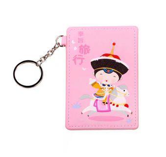 Pink Card wallet / keychain  #ENDGAMEyourEXCESS