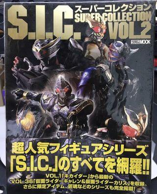 SIC Super Collection vol 2 Kamen Rider