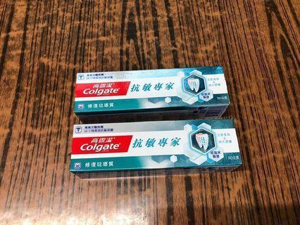 $25 Colgate Sensitive Pro-Relief 抗敏專家 收復琺瑯質