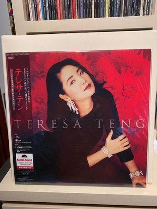 Stereo Sound-Teresa Teng Vinyl LP