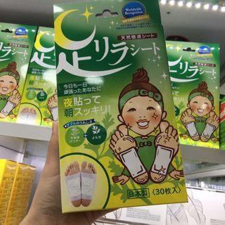 日本艾草足貼