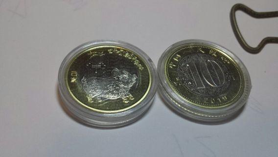 己亥年猪年紀念10元硬幣×2