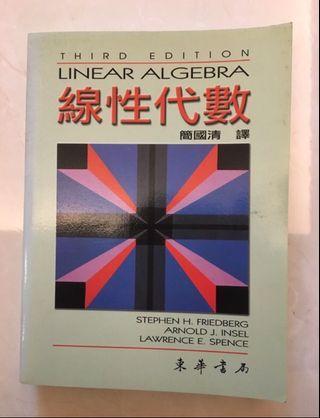 🚚 線性代數 Linear Algebra