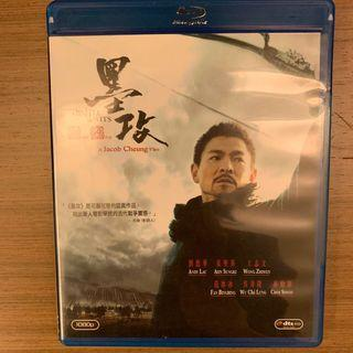 Blu Ray 劉德華墨攻(A Battle of Wits)