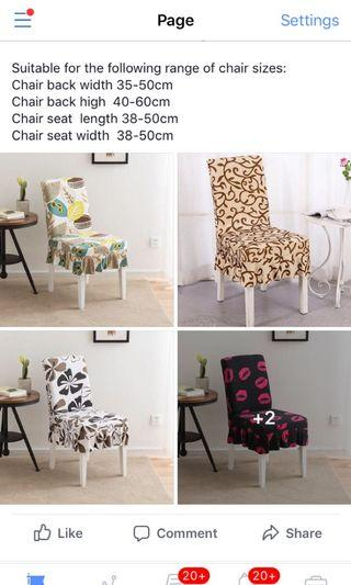 Elastic Cloth Chair Cover with Design