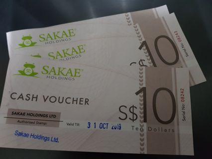 🚚 Sakae sushi voucher ($30 worth)