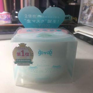 Lululun cream mask 100% new