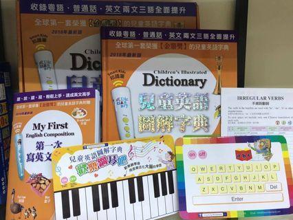 【港澳銷量過萬套。獲獎字典】 兒童英語圖解字典連16G 粉藍小熊點讀筆一枝, 兩文三語,只需💰7️⃣9️⃣9️⃣😍😍😍