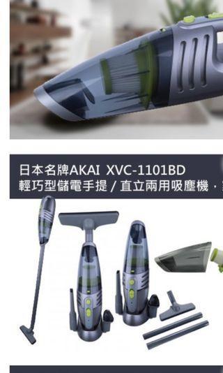 AKAI日本品牌 12V 強力電池驅動 無線操作,靈活方便 可水洗的 高效能 HEPA 過濾網,環保實用