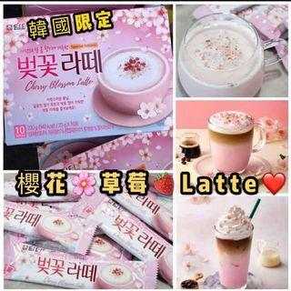 韓國櫻花士多啤梨Latte(季節限定)