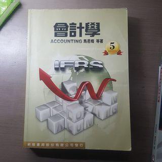 🚚 會計學 馬君梅 新陸書局 第五版