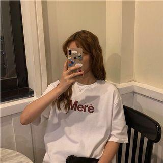 🚚 🔥(4 Colour) Mère Casual Ulzzang Tee