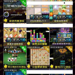 iOS Game Source Code (Cocos2d)