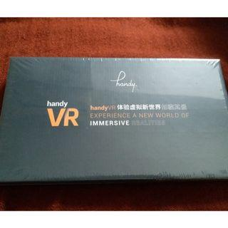 Handy VR Headset