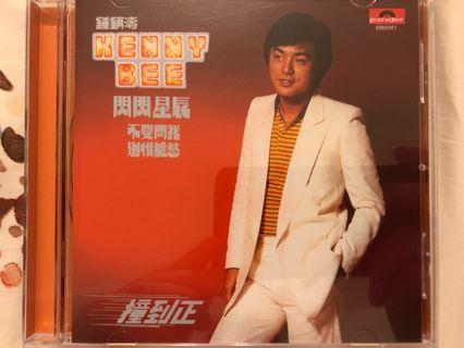 CD:鍾鎮濤 Kenny Bee《閃閃星辰》