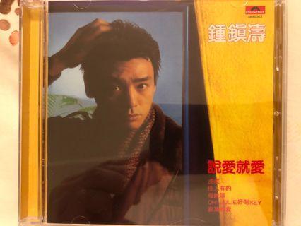CD:鍾鎮濤 Kenny Bee《說愛就愛》