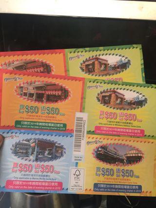 2套-🐬海洋公園「買50送50」遊戲攤位券