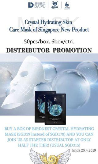 Wouwou Distributor Promotion