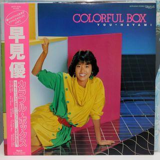 早見優 Colorful Box 黑膠唱片 LP