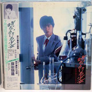 穿越時空的少女 原田知世 電影原聲 黑膠唱片 LP