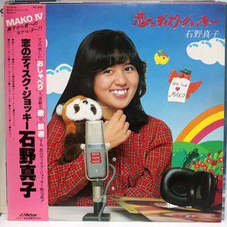 石野真子 MAKO IV 黑膠唱片 LP