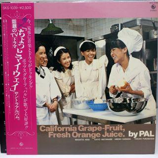 California Grape Fruit, Fresh Orange Juice By Pal 黑膠唱片 LP