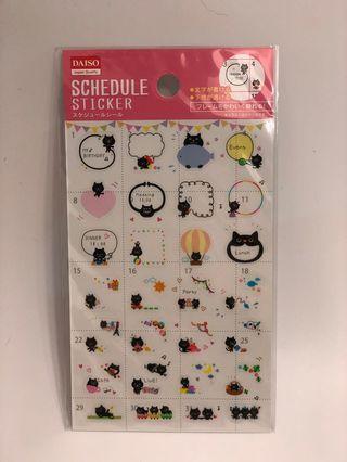 Cat stickers schedule 貓日誌貼紙