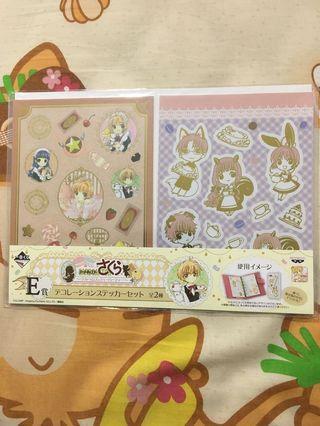 Cardcaptor Sakura Kuji Stickers