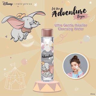 泰國代購4/20結單-泰國cute press x 迪士尼聯名小飛象卸妝水200ml