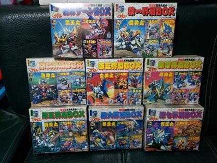 魔神英雄傳創界山七層界全套共8盒