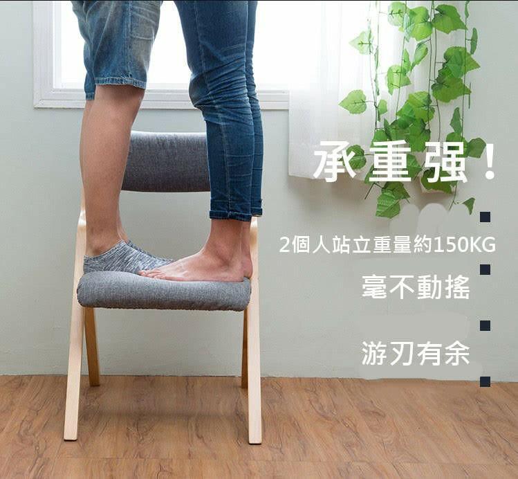 [包送貨] 型格簡約木摺椅 摺櫈 Wooden Foldable Chair