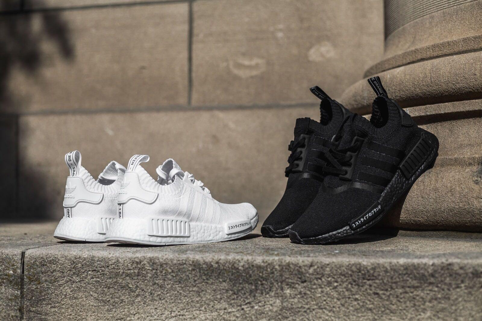 reputable site 38a99 c8fb7 Adidas NMD R1 Primeknit Japan Triple Black & Triple White ...