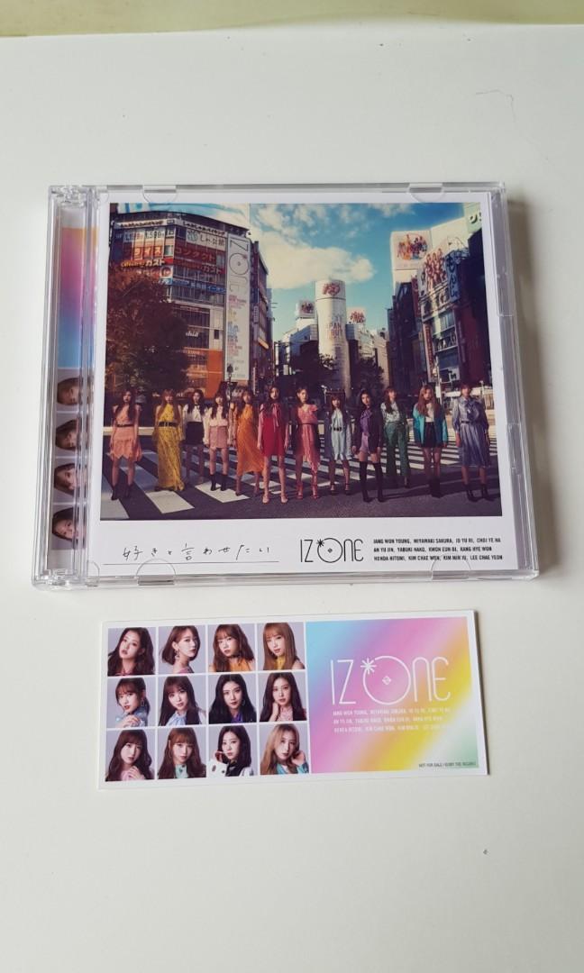 [Instock] Suki to Iwasetai Unsealed Albums IZ*ONE Japan Album version A  IZONE
