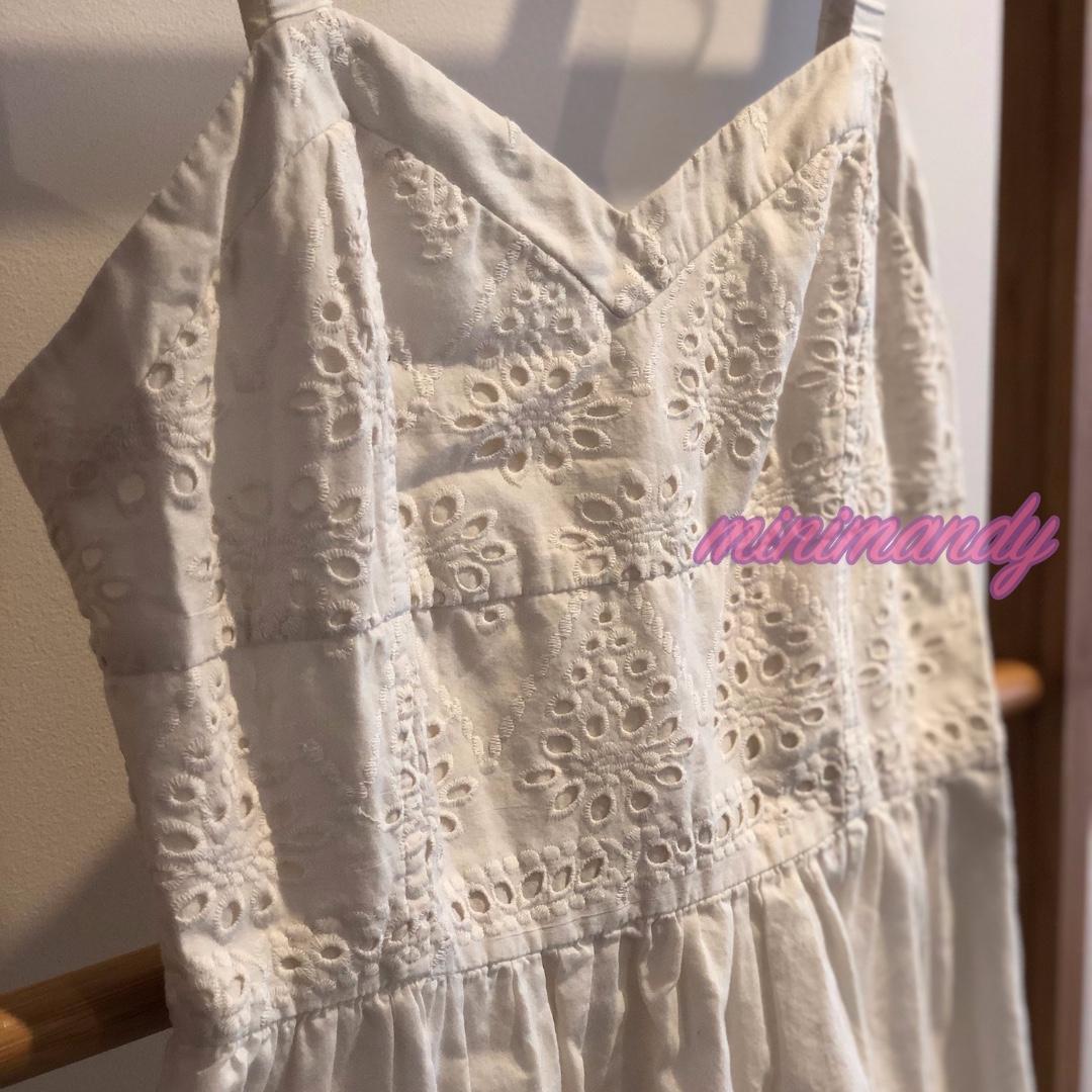 Jay Jays Embroidered floral sleeveless high waist little white dress summer