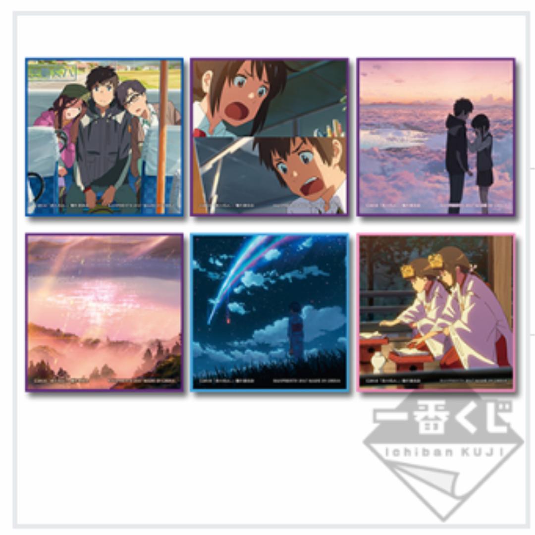 Kimi no Na wa. - Miyamizu Mitsuha & Tachibana Taki - Cinema Art Cross / Mini Towel / Glass Cleaner