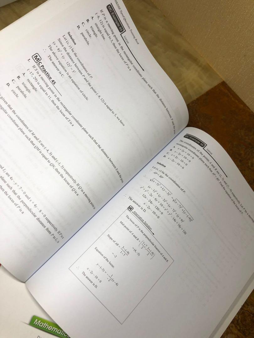 Maths dse mc kill