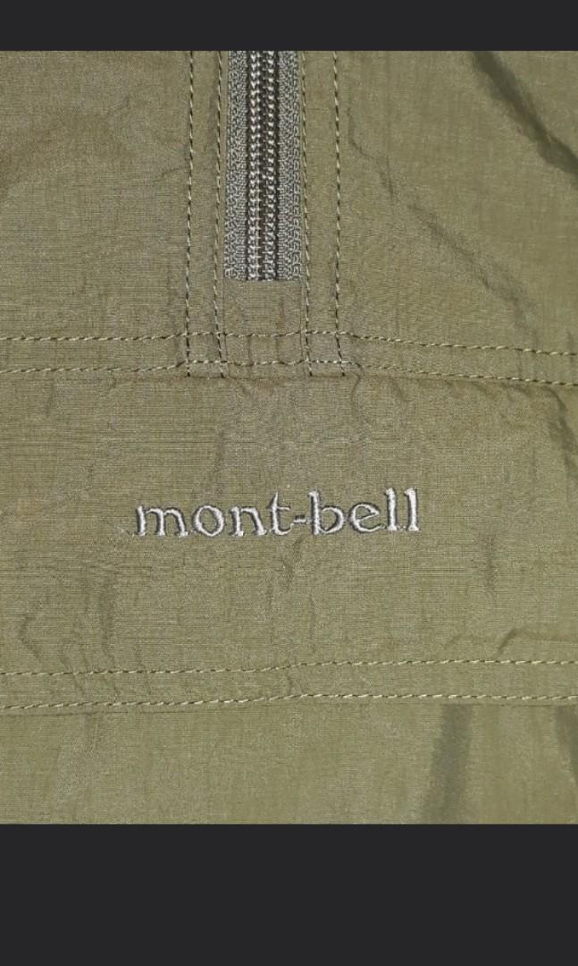 Mountbell Cagoule jaket