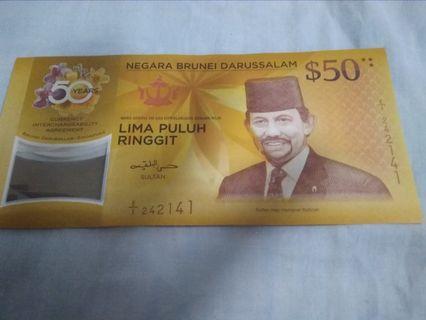 🚚 Brunei Singapore $50