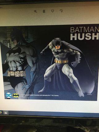 預訂8月壽屋DC Comics Batman Hush Artfx+ 1/10 Statue