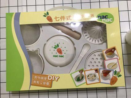 🚚 nac nac 七件式食物調理器