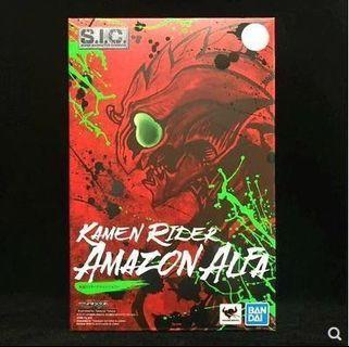 Bandai S.I.C.系列幪面超人亞瑪遜 Amazon Alfa