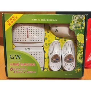 🚚 GW 除濕百包箱