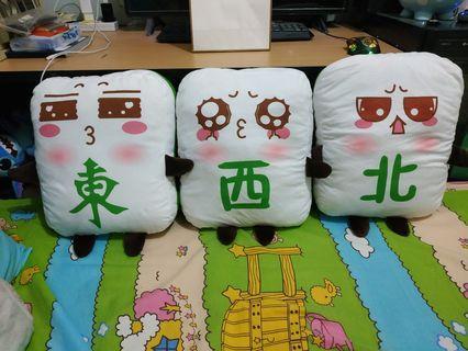 BN Large Mahjong soft plush Promotion now🔥🔥Hot SALE 🔥🔥