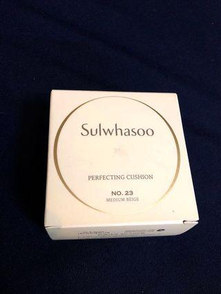 雪花秀 Sulwhasoo Perfecting Cushion No. 23 (Medium Beige) | 雪花秀緻美氣墊粉底液 Cushion 自然色