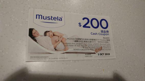 Mustela 現金券$10包郵