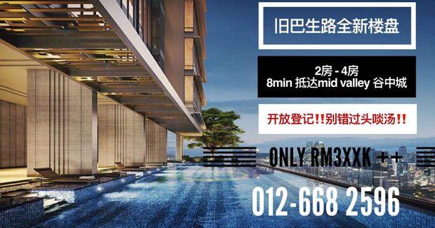 Old Klang Road Pre Launch only RM350k+