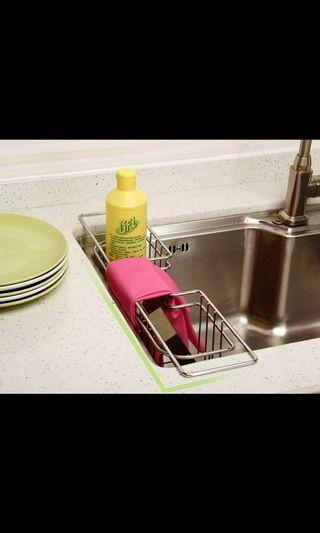 Stainless Steel Kitchen Tray