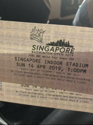 🚚 HSBC Singapore Open 2019 - Final (Grandstand, sec 211, court 1)
