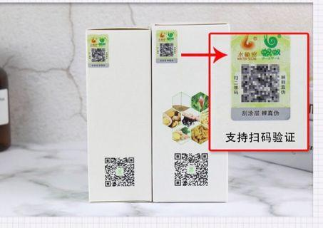 WOWO Shampoo QR CODE Scan to verify 100% Authentic